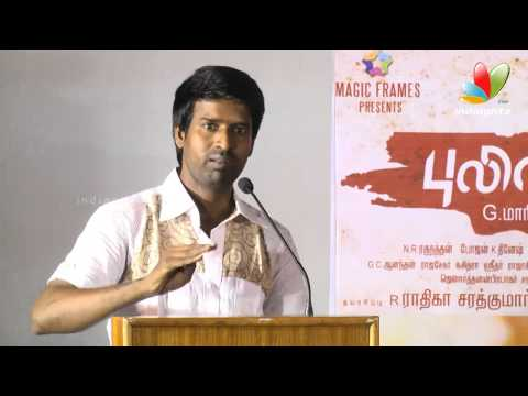 Soori Speech at Speech at Pulivaal Tamil Movie Press Meet  | Prasanna, Vimal, Oviya