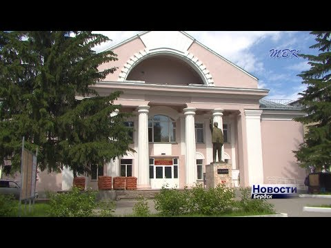 Бердский Дом культуры продолжает обновляться