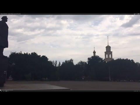 Жители Славянска - о новости Первого канала