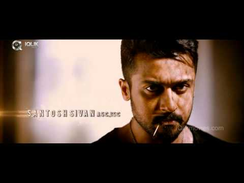 Sikindar-Movie-Teaser---Suriya--Samantha