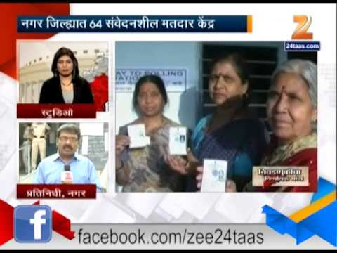 ZEE24TAAS : Ahmednagar Yogesh Khare Live On Election Started