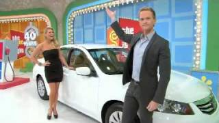 The Price is Right: Neil Patrick Harris Plays Gas Money!