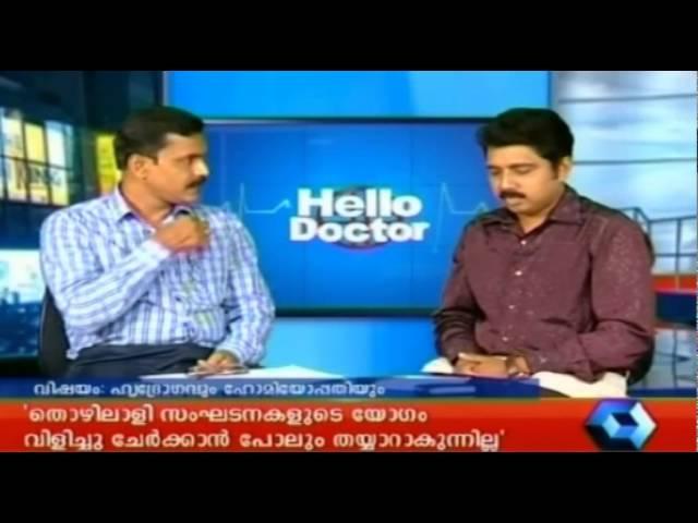Hello Doctor 30 06 2014 P T 2