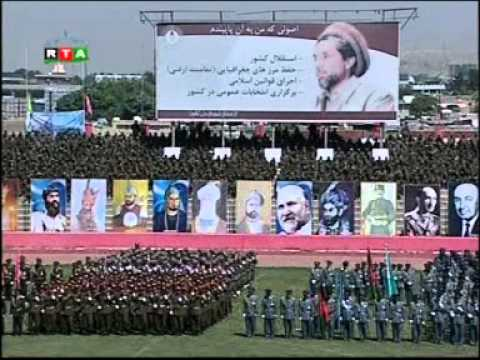 Afghanistan vice president Marshal Qasim Fahim