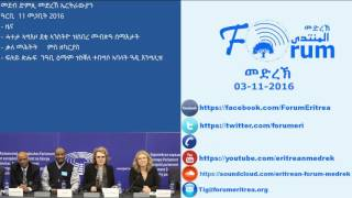 <Eritrean FORUM: Radio Program - Tigrinia Friday 11, March 2016