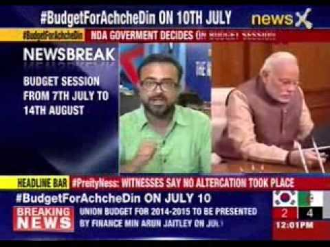 Budget session from 7th July to 14th August