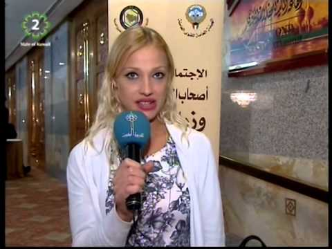 Kuwait TV English News Bulletin 19.06.2014 image