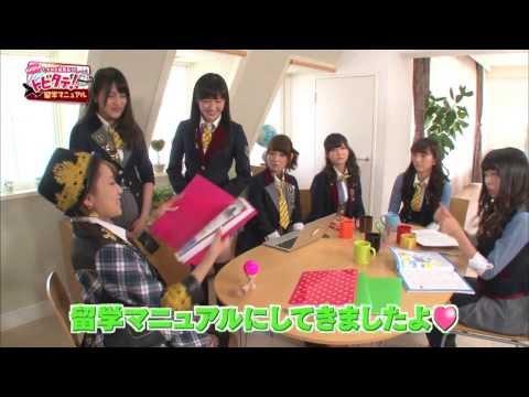 AKB48たかみな編集長の!トビタテ!留学マニュアル」3月6日放送分 / AKB48[公式]