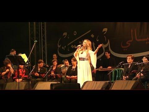 برعاية رئيسية من جوال.. الجدّات يروين حكايا الغناء الشعبي في افتتاح مهرجان ليالي بيرزيت