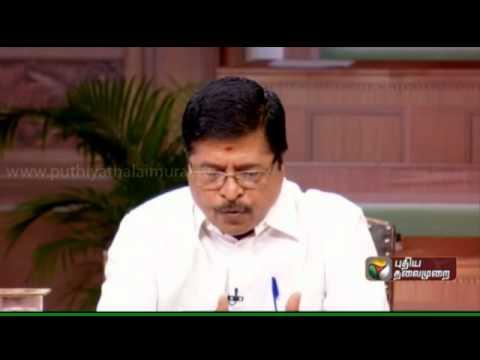 2014 Lok Sabha Election Results - Puthiya Thalaimurai TV - Update 1