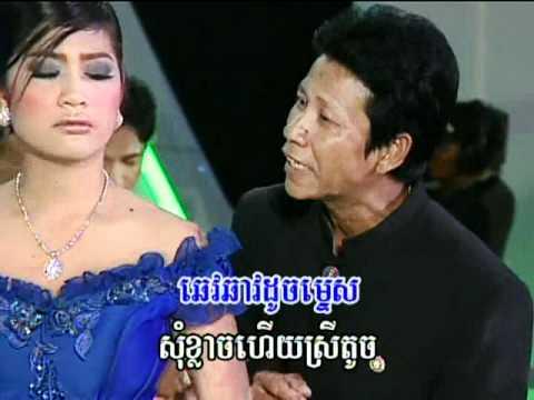 Bong Der Laeng Dauy Smoss Trong -Noy Vanneth