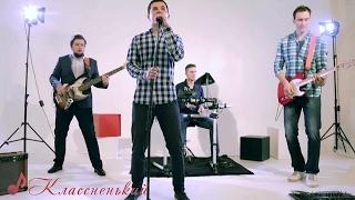 Группа 7 Дней - Мир систем Скачать клип, смотреть клип, скачать песню