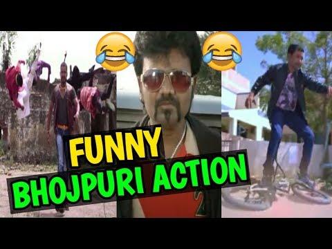 BHOJPURI MOVIES FUNNY ACTION SCENES | B for bAbA Ji