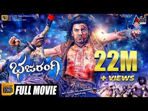Bajarangi | Kannada Full Movie HD | Feat. Shivraj Kumar, Aindrita Ray
