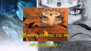 Suzy  Glykeria  Ax as mporousa