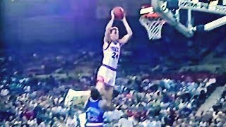 NBA Dunk Tom Chambers Vs. Knicks