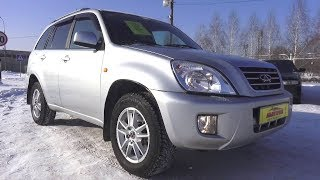 2012 Chery Tiggo. Start Up, Engine, and In Depth Tour.. MegaRetr