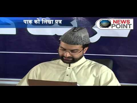 Mirwaiz Umer Farooq calls for Manmohan Nawaz meet during UN Assembly
