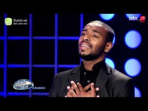 Arab Idol - أحمد سيد - تجارب الأداء