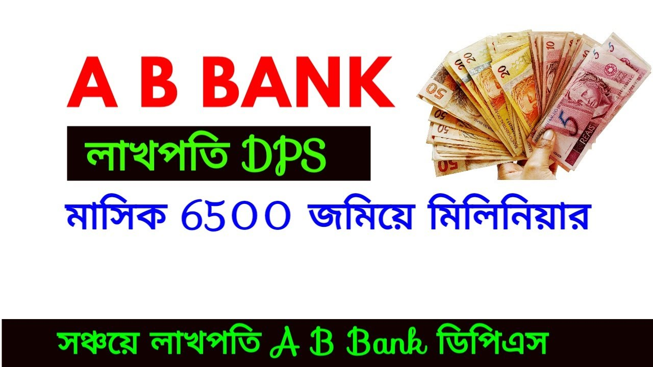 Ab bank dps