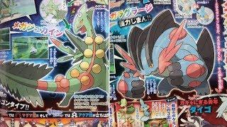 MEGA SWAMPERT & MEGA SCEPTILE! Pokemon Omega Ruby & Alpha