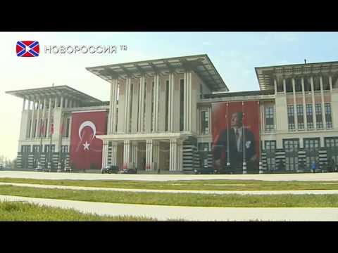 В Стамбуле арестованы работники СМИ