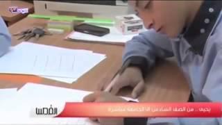 طفل عمره 11 عاما يحجز مقعدا بالجامعة شعبة الرياضيات | روبورتاج