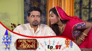 Bohu Amara Sridevi (Sister Sridevi) | Full Ep 97 | 21st Jan 2019 | Odia Comedy Serial - Tarang TV
