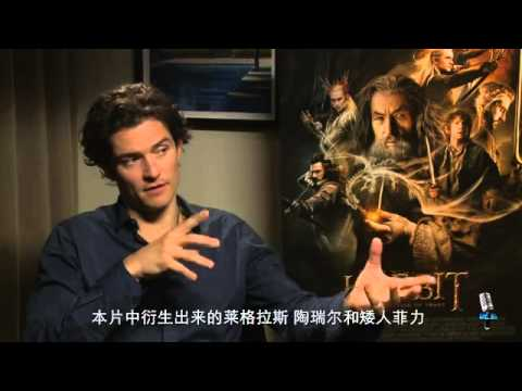 Orlando Bloom mtime Interview