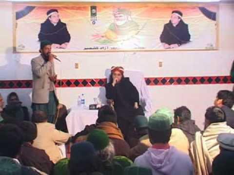 PART 1 Haq Khateeb Hussain Ali Badshah Sarkar's Sermon on Gyarween Shareef.flv