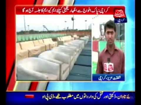 Karachi  MQM rally Preparations -- Breaking News