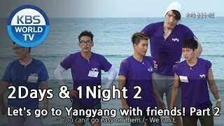 1 Night 2 Days S2 Ep.79