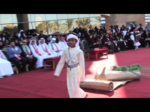 Sharjah Islamic Bank - National Day Celebration 2012