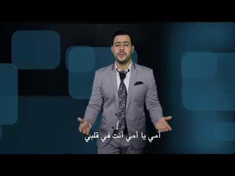 محمد لحميدي: أيما إينو