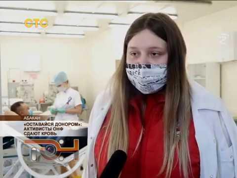 «Оставайся донором»: активисты ОНФ сдают кровь