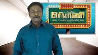 Briyani Review Tamil Movie Tamil Talkies