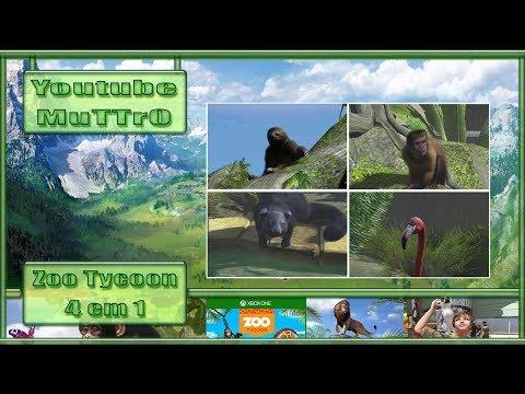 Zoo Tycoon - #18 - Macaco-Prego - Preguiça - Binturong - Flamingo - Xbox One - PT-BR