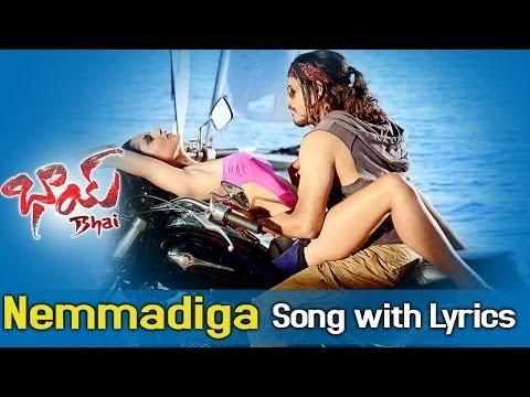 Bhai Telugu Movie || Nemmadiga Song With Lyrics || Nagarjuna, Richa Gangopadyaya