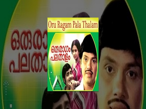 Oru Ragam Pala Thalam - Malayalam - Full Movie