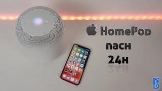 Apple HomePod Fazit nach 24h! - touchbenny