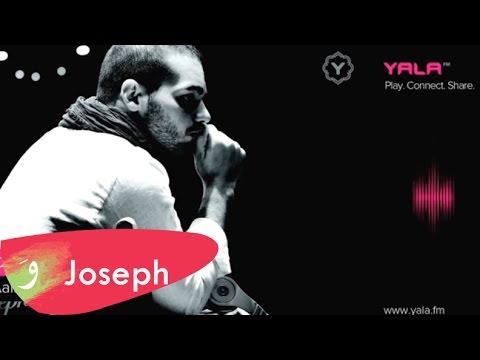 Joseph Attieh - Sodfi Gharibe (Audio) / جوزيف عطيه - صدفة غريبة