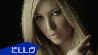 Ирина Дубцова feat. Brandon Stone - Игра теней
