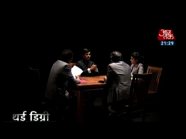Third Degree with Shahnawaz Hussain (PT 2)