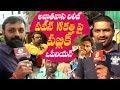 Public opinion on Agnyaathavaasi, Kathi Mahesh vs Pawan Kalyan | #AgnyaathavaasiStorm | Indiaglitz