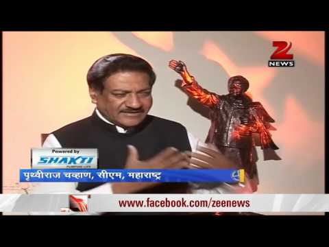Exclusive interview with Maharashtra Chief Minister Prithviraj Chavan