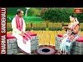 Sri Vaddiparti Padmakar   Dharma Sandehalu   Full Video   24 June 2018   Bhakthi TV