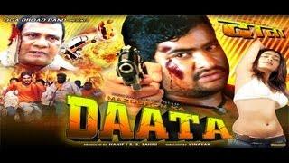 Majduron Ka Daata Full Movie