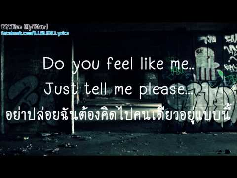 Do You Feel Like Me Remix   ILLSLICK & NUKIE P เนื้อเพลง