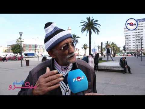 مغاربة وكذبة أبريل