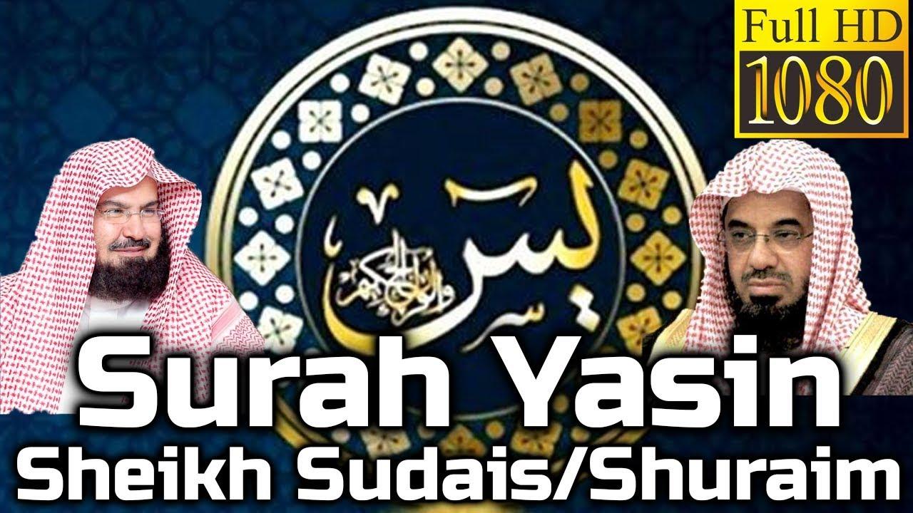 Surah Yasin FULL سُوۡرَةُ یسٓ Sheikh Sudais/Shuraim ...